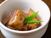おやじの蔵 熱海のおすすめ料理2