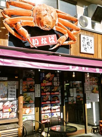 ちょっと気軽にカニ料理。ファーストフード感覚で楽しめる、メニュー豊富な海鮮料理店