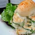 料理メニュー写真ポテトサラダ薫製卵のせ