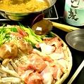 料理メニュー写真名物◆京山椒鍋(※要予約/一人前)