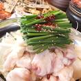 宴会コースは3種類のお鍋からお選びいただけます。(4500円は2種類)