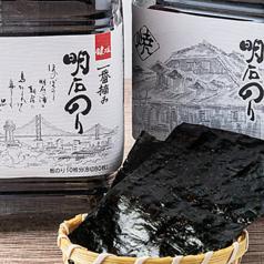兵庫播磨を代表する名産 鍵庄の明石海苔
