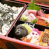 三四郎鮨のおすすめ料理2