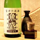 【日本酒にこだわる】【大七 生もと】ふくらみのある旨さ。生もと造りの拘り。原産地:福島県/製造元:大七/造り:純米酒/日本酒度:+3/[おすすめの飲み方]冷やして、常温、ぬる燗で♪魚盛は日本酒にも拘っております!普段飲まないお酒も鮮魚と共にお楽しみ頂けます♪料理に合ったお酒をぜひ見つけて下さい!