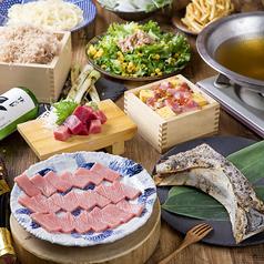 らいおん丸 亀岡店のおすすめ料理1