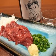 旬の食材・肉を使用した自慢の逸品をご提供致します!!