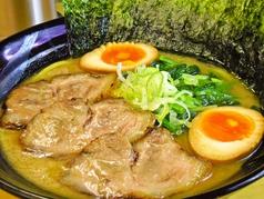横浜ラーメン 味王 阪東橋店の写真