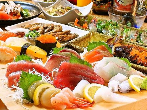 Sushi Izakaya yataizushi Kengun Machi image