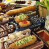 串の坊 クリスタ長堀店のおすすめポイント1