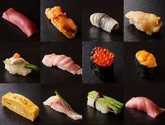鮨 和さびの写真