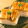 料理メニュー写真活〆 穴子とアボカドご飯