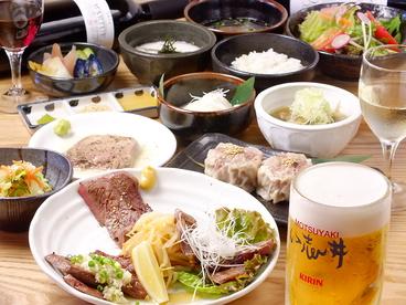 牛たん処 い志井 本店のおすすめ料理1