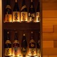 各種日本酒・焼酎のご用意御座います・・・おすすめはお気軽にお尋ねください♪