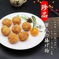 料理メニュー写真【人気】カニ爪の揚げ物
