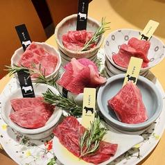熟成和牛焼肉 MIZUKI ミズキの特集写真