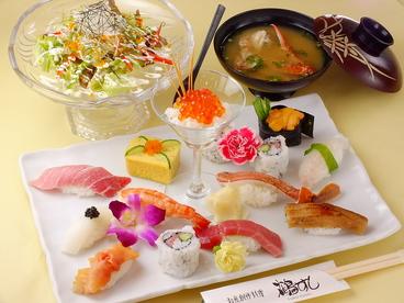 鶴すし 巣鴨のおすすめ料理1