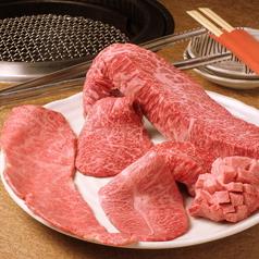 ぱっぷHOUSE ぱっぷはうす 学芸大学店のおすすめ料理1