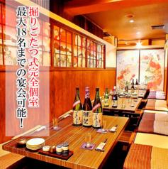 だるま 熊本城下町店の雰囲気1
