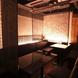 地下1Fの隠れ家空間・ゆったりソファ席