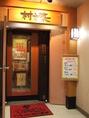 西武池袋線飯能駅北口徒歩3分。飯能駅交差点を過ぎて30m。ローソン100円ショップの3階です!