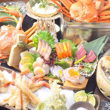FISHERMAN'S DINING 漁屋のおすすめ料理1