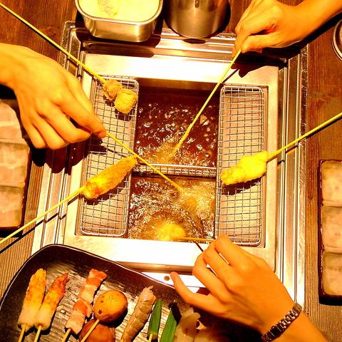 【神辺】自分で揚げる串揚を全席個室のプライベート空間で!