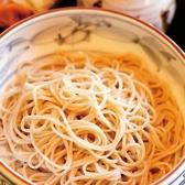 日本蕎麦 割烹 田丸屋のおすすめ料理3