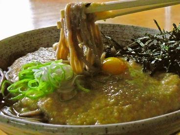ゑびすや 土産店 大山のおすすめ料理1