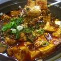 料理メニュー写真さくみ自慢の麻婆豆腐