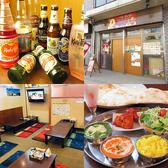 インディアン&ネパール レストラン DEVIの詳細