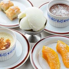 トルコレストラン ウスキュダル 新宿のコース写真