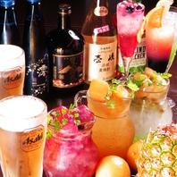 [飲放]の質と安さと人柄でピカイチ☆
