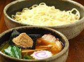 麺創 玄古のおすすめ料理2