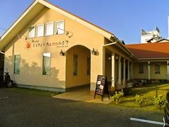 カフェ・アーリーブルーメル 旭町店の写真