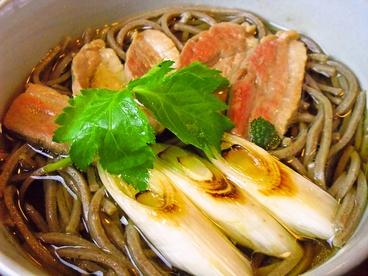 蕎麦切り きち弥のおすすめ料理1