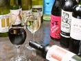 【実はワインも…♪】