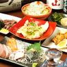 とら吉 茅ヶ崎新栄町店のおすすめポイント3
