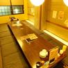 梵天食堂 名取店のおすすめポイント2