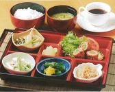 和食処 まるのおすすめ料理2