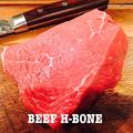 料理メニュー写真【H-bone】 牛イチボ肉