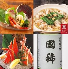 魚鮮水産 三代目網元 函館五稜郭本町店のコース写真