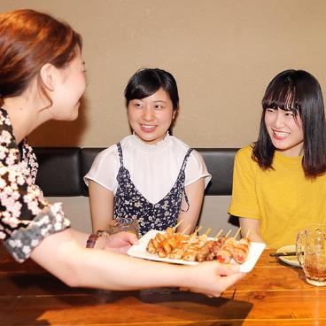 串焼旬菜食堂 うっとり 北習志野店のおすすめ料理1