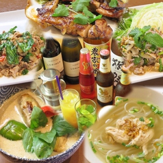 アジアンカフェ&バー アポカリイメージ