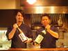 新潟郷土料理と地酒 嘉祥のおすすめポイント3