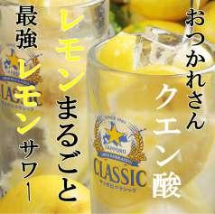 あいよ 札幌駅 北3条店の特集写真