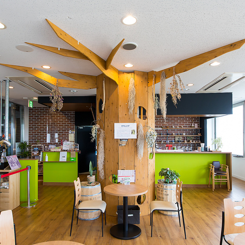 Cafe Restaurant Inti