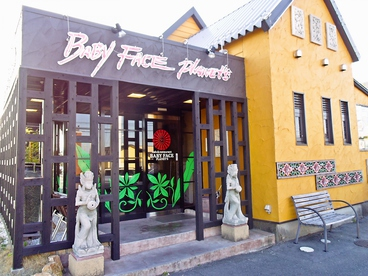 BABY FACE PLANET'S 伊勢店の雰囲気1
