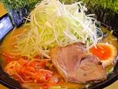 横浜ラーメン 味王 阪東橋店のおすすめ料理2