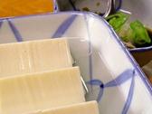 ゑびすや 土産店 大山のおすすめ料理2