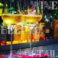 BARならではの最高の一杯をご提供いたします!